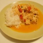 Pui Cu Curry si Orez